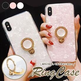iPhone12pro ケース iPhone 12 ケース iPhone12 mini リング iPhone12ProMAX SE 第2世代 シェル おしゃれ iPhone11 iPhone 11 Pro MAX バンカーリング付き 半透明 iPhoneXR スマホケース クリア キラキラ iPhoneX かわいい XS 7 ゴージャス 8 Plus iPhoneケース 韓国 ZSGS FU