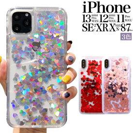 iPhone12pro ケース iPhone 12 ケース iphone12 Mini グリッター iPhone12 Pro MAX iPhone se2 iphone11pro iPhoneXR Xs iphoneケース キラキラ 動 iPhone8 Plus かわいい ラメ 7 韓国 おしゃれ ハート スマホケース クリアケース iphone11 可愛い iphone11promax LS