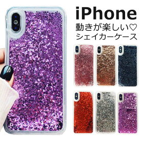 iPhone se2 ケース iPhone Xs Max ケース iPhone XR キラキラ 動く iPhoneXS iPhone8Plus iPhone7 Plus ラメ かわいい iPhone8 グリッター 韓国 おしゃれ スパンコール 流れる iPhoneケース スマホケース 液体 クリアケース シンプル 透明 大人 可愛い LSFN