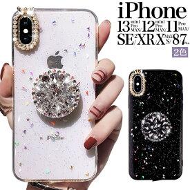 iPhone12pro ケース iPhone 12 ケース iPhone12 Mini クリア iPhone12 Pro MAX キラキラ iPhonese2 おしゃれ iPhone11 かわいい iPhone11Pro XR 宇宙 iPhone11ProMAX ラインストーン デコ 8 スタンド グリップ X XS 背面 透明 7 スマホケース iPhoneケース ゴージャスZSGS FU