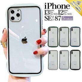 iPhone se2 ケース iPhone11ProMAX クリアケース iPhone11 ケース おしゃれ 韓国 iPhone11 Pro シンプル スマホケース バンパー iPhone8 iPhone XS max iPhoneXR 透明ケース iPhone7 iPhoneケース 可愛い 耐衝撃 アイフォン 大人 カバー かわいい FR