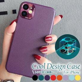 【P10倍】iPhone 11 pro max カバー iPhone11 Pro ケース おしゃれ iPhone11 置くだけ充電 かわいい シンプル iPhone11proMAX レザー調 薄型 iPhoneケース 可愛い 韓国 無地 スマホケース カメラカバー ソフト カメラ保護 アイフォン11 可愛い カバー パステル 北欧 FR