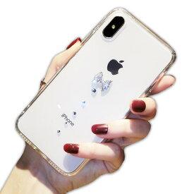 iPhone11 ケース iPhone11Pro カバー iPhone11ProMAX りぼん iPhoneXsMax 透明 iPhoneXS PhoneXr キラキラ かわいい iPhone8Plus iPhone7Plusケース 人気 ラインストーン iPhoneX 綺麗 iPhone8 iPhone7ケース おしゃれ 高級感 スマホケース iPhoneケース ZSFU