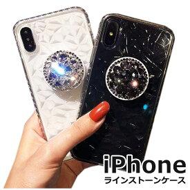 iPhone se2 ケース iPhone11ProMAX iPhone11 ケース キラキラ カバー iPhone11Pro iPhoneXs おしゃれ クリア iPhone 8 ビジュー iPhoneX iPhone XS max iPhoneXR グリップ ホルダーiPhone7 iPhoneケース かわいい iPhone8 Plus スマホケース ソフト スタンド ZSFU