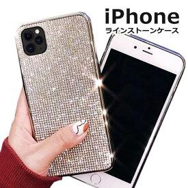 iPhone11 ケース iPhone11Pro MAX カバー iPhone11 Pro ケース ラインストーン iPhoneXS iPhone Xs Max iPhoneX iPhoneXr スマホケース キラキラ iPhone8 iPhone7 デコ かわいい おしゃれ iPhone 8 Plus iPhone7Plus iPhoneケース 韓国 背面 インスタ ZS DT FU