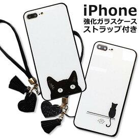 iPhone12pro ケース iPhone 12 ケース 猫 iPhone12 Mini ガラス iPhone12ProMAX iPhone se2 iPhone11 韓国 iPhone11Pro カバー iPhone11ProMAX かわいい ねこ iPhoneXr ハードケース 黒猫 Xs ストラップ付 おしゃれ X 7 iPhoneケース スマホケース 8 Plus タッセル GSGHDT