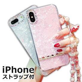 iPhone11 ケース iPhone11Pro iPhone11ProMAx きらきら iPhone XSmax ストラップ付 ラインストーンiPhoneXR iPhone8Plus iPhoneX かわいい iPhone7 iPhone8 iPhone7Plus iPhoneケース シェル風 ビジュー デコ ガーリー やわらか スマホケース おしゃれ ZS GS FU