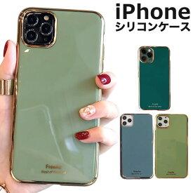 iPhone se2 ケース かわいい iPhone11 pro おしゃれ iPhone 11 ケース iPhone11promax シリコン 韓国 XR iPhoneX iPhoneXS XS max iPhone8 iPhone7 Plus スマホケース シンプル iPhoneケース くすみカラー 可愛い 耐衝撃 ソフト グリーン 無地 大人 SE 第2世代 北欧 ZSDTFR