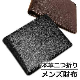 二つ折り財布 メンズ カードがたくさん入る 本革 レザー 黒 ブラウン ミニ財布 小さい財布 多機能 コンパクト 革財布 スリム カード入れ 無地 マチ付 シンプル 大人 ポケット カードケース KK