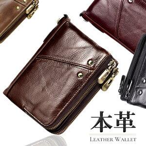 二つ折り財布 メンズ 本革 レザー ミニ財布 コンパクト 革財布 カードがたくさん入る ポケット ファスナー 小銭入れ 小物入れ カードケース ジッパー コインケース ファスナー キーホルダ
