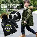 【送料無料】韓国子供服 キッズ アウター ADORUKIDS 総裏ボア N-3B 中綿ジャケット 子供服 N3B ブルゾン ダウンジャ…