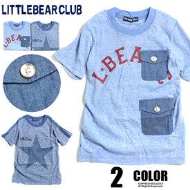 LITTLE BEAR CLUB キッズ Tシャツ デニム貼り付け ポケット 半袖 子供服 半袖Tシャツ プリント 男の子 女の子 ジュニア こども服 100cm 110cm 120cm 130cm【Tシャツ2枚以上購入で送料無料】