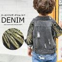韓国子供服 キッズ ジャケット フェザー刺繍 オーバーサイズ ブラックデニムジャケット ダメージ加工 子供服 ゆったり…