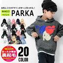 【送料無料】韓国子供服 キッズ パーカー TRIPLESTAR 20カラー ストリート 裏起毛パーカー 子供服 プリント スウェッ…
