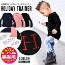 【送料無料】韓国子供服 キッズ トレーナー 重ね着風 H刺繍 裏起毛トレーナー HOLIDAY セミロング丈 レイヤード 子供…
