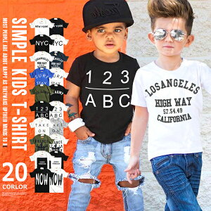 【送料無料】韓国子供服 キッズ Tシャツ 20カラー シンプルロゴ 半袖Tシャツ 子供服 天竺 プリント はん袖Tシャツ 男の子 女の子 ジュニア こども服 SHISKY シスキー 韓国ファッション 110cm 120cm
