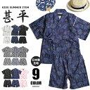 韓国子供服 キッズ 甚平 日本製生地 綿100% 子供服 涼綿 浴衣 和装 夏祭り 男の子 女の子 キッズ ジュニア こども服 S…