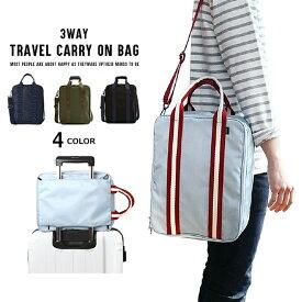 メンズ 鞄 3WAY トラベルバッグ キャリーオンバッグ ショルダーバッグ 旅行 トラベルバッグ 手提げ 収納 旅行用品 便利 スーツケース サブバッグ カバン 男性用【6,800円以上送料無料】