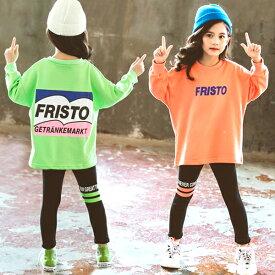 韓国子供服 キッズセットアップ ビッグサイズ レギンス 上下セット ガールズ トレーナー レギンス 女の子 子供服 ゆったり オーバーサイズ プリント スウェット 女児 ジュニア こども服 韓国ファッション 110cm 120cm 130cm 140cm 150cm 160cm