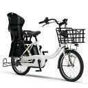 【送料無料】ヤマハ PAS Babby un 後子供乗せ 電動アシスト自転車 1ヶ月レンタル YAMAHA 電動自転車 ママチャリ 電動…