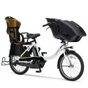 【送料無料】ヤマハ Pas Kiss mini un 3人用 電動アシスト自転車 1ヶ月レンタル YAMAHA 自転車 電動自転車 ママチャリ…