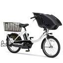 【送料無料】ヤマハ Pas Kiss mini un 前子供乗せ 電動アシスト自転車 1ヶ月レンタル YAMAHA 電動自転車 ママチャリ …