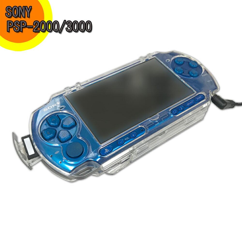 速達ネコポス便☆PSP カバー / ケース : PSP2000 PSP3000対応パーツ☆ クリアケース ハードタイプ ☆◆傷や汚れから保護!◆装着かんたん!