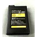 速達ネコポス便 PSP1000 対応内蔵互換バッテリー ☆◆ 実容量1000mA 互換電池