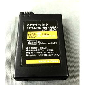 ゆうパケット PSP1000 対応内蔵互換バッテリー ☆◆ 実容量1000mA 互換電池