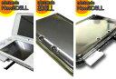 ゆうパケット☆ニンテンドー new2DSLL 3DSLL new3DSLL ケース/カバー 【3タイプからチョイス】 NEW 3 DS LL クリア…