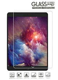速達ネコポス便送料無料■9H 0.5mm ガラスコートフィルム■Apple iPadmini/mini2/mini3/mini4/mini5 iPad2/3/4 iPad5/iPad6/Air/Air2/ipadPro(9.7インチ)/ipadPro(10.5インチ) アイパッド ガラス フィルム保護フィルム ガラスコートフィルム【mc-factory】