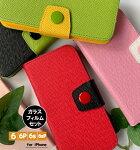 【iPhone6iPhone6Plus】カラーレザーケースiPhone6対応アクセサリ|ケース|カバー|ダイヤリーケース|手帳型ケース