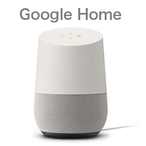 Google GOOGLE HOME(グーグル ホーム)グーグル ホーム【新品】【正規品】