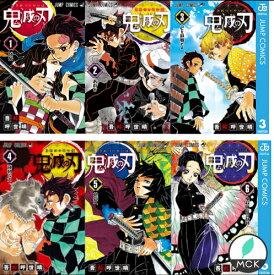 鬼滅の刃 コミック 1-18巻セット 新品!! きめつのやいば 全巻 セット ジャンプ ジャンプコミックス