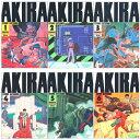AKIRA アキラ 全巻1-6巻セット 新品!! アキラ あきら 全巻 セット ヤングマガジン 講談社 ※2020.4/15〜4/20の間…