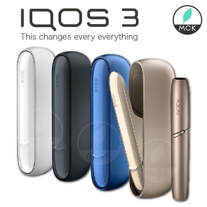 """""""アイコス 3""""【人気商品の為、ご注文頂いてからお届けまで10日〜15日程度頂戴しております。ご了承いただける方のみご購入お願いします。】【送料無料】2018年11月15日モデルチェンジ 正統後継モデル「IQOS 3」《新品・正規品》コンパクト さらに、スタイリッシュ。"""