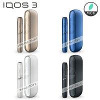 アイコス3IQOS3【製品未登録】2018年11月15日モデルチェンジ正統後継モデル「IQOS3」《新品・正規品》コンパクトさらに、スタイリッシュ。