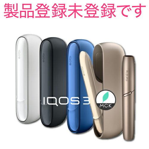 アイコス3 IQOS 3 【製品未登録】月〜土・祝日は営業中14時迄注文当日出荷 (日曜除く)2018年11月15日モデルチェンジ 正統後継モデル「IQOS 3」《新品・正規品》コンパクト さらに、スタイリッシュ。