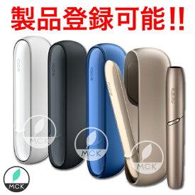 アイコス3 IQOS3【製品未登録】月〜土・祝日は営業中 電子タバコ「IQOS 3」さらに、スタイリッシュ。《新品・正規品》アイコス 3《新型》iqos3 アイコス 3 IQOS 3 最新 加熱式タバコ アイコス 3 IQOS 3