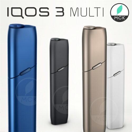 """""""アイコス3 マルチ""""【人気商品の為、ご注文頂いてからお届けまで10日〜15日程度頂戴しております。ご了承いただける方のみご購入お願いします。】【送料無料】2018年11月15日モデルチェンジ! 正統後継モデル「IQOS 3""""MULTI"""" 」《新品・正規品》10回続けて使用可能。"""