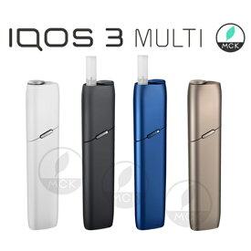"""アイコス3マルチ アイコス3 マルチ IQOS3 MULTI 「IQOS3""""MULTI""""」《新品・正規品》アイコス3 アイコス 3 IQOS3 加熱式タバコ 電子タバコ iqos3 アイコス3マルチ 【ご注意】※製品登録不可商品です。"""