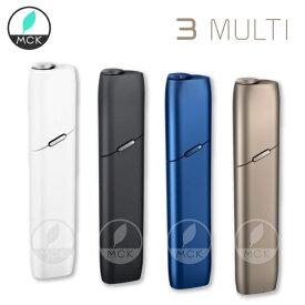 """3マルチ アイコス3 マルチ IQOS3 MULTI 「IQOS3""""MULTI""""」《新品・正規品》アイコス3 アイコス 3 IQOS3 加熱式タバコ 電子タバコ iqos3 アイコス3マルチ 新型 本体 アイコス 3 マルチ"""