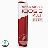 《送料無料》【日本正規品】「IQOS」初のモーターエディションモデル「MotorEdition」電子タバコ