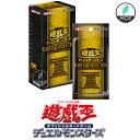遊戯王OCG デュエルモンスターズ RARITY COLLECTION PREMIUM GOLD EDITION(レアリティコレクション プレミアムゴール…