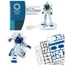 HG 1/144 RX-78-2 ガンダム ブルー Ver. 東京2020オリンピックエンブレム 機動戦士ガンダム 東京2020公式ライセンス商…