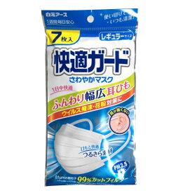 マスク 快適ガード レギュラーサイズ 7枚入 白元アース 99%カットフィルター