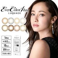 evercolor【コンタクトレンズ】