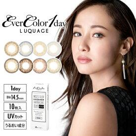 【Ever Color 1day】 エバーカラールクア—ジュ モイストレーベル  (10枚入/箱) DIA14.5mm 沢尻エリカ エバカラ カラコン 送料無料 (度あり/度なし) 自然 ナチュラル 黒 Ever Color 1day Natural MOIST LABEL エバーカラーワンデー