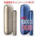 【即日発送】アイコス 3 デュオ IQOS3DUO 新品・未開封(2本連続で使用可能)IQOS 3 DUO アイコス3 デュオ iQOS3 duo…