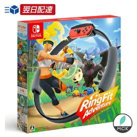 リングフィット アドベンチャー 冒険しながらフィットネス 任天堂 ○Nintendo Switchソフト『リングフィット アドベンチャー』 1本 ○リングコン1個 ○レッグバンド1個 Nintendo